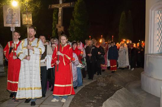 31 июля религиозный праздник есть