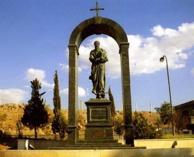 Место встречи апостола Павла с Господом