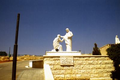 Исцеление апостола Павла св.Ананием