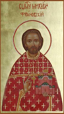 Священномученик Михаил Никологорский